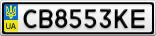 Номерной знак - CB8553KE