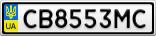 Номерной знак - CB8553MC