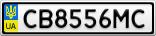 Номерной знак - CB8556MC