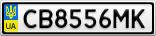 Номерной знак - CB8556MK