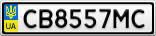 Номерной знак - CB8557MC