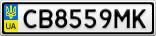 Номерной знак - CB8559MK