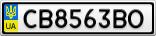 Номерной знак - CB8563BO