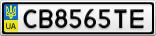 Номерной знак - CB8565TE