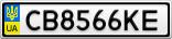Номерной знак - CB8566KE