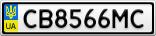 Номерной знак - CB8566MC