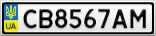 Номерной знак - CB8567AM