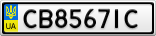 Номерной знак - CB8567IC