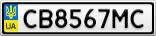 Номерной знак - CB8567MC