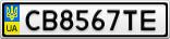 Номерной знак - CB8567TE