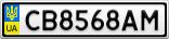 Номерной знак - CB8568AM