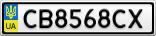 Номерной знак - CB8568CX