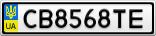 Номерной знак - CB8568TE