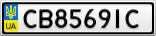 Номерной знак - CB8569IC