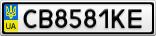 Номерной знак - CB8581KE