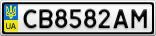 Номерной знак - CB8582AM