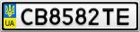 Номерной знак - CB8582TE