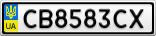 Номерной знак - CB8583CX