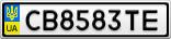 Номерной знак - CB8583TE