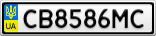 Номерной знак - CB8586MC