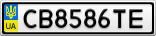 Номерной знак - CB8586TE