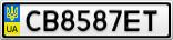 Номерной знак - CB8587ET
