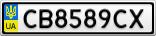 Номерной знак - CB8589CX