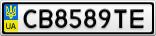 Номерной знак - CB8589TE