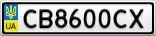 Номерной знак - CB8600CX