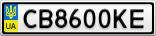 Номерной знак - CB8600KE