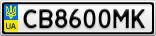 Номерной знак - CB8600MK