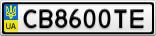 Номерной знак - CB8600TE