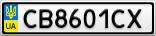 Номерной знак - CB8601CX