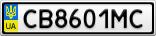 Номерной знак - CB8601MC