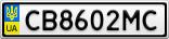 Номерной знак - CB8602MC