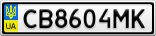 Номерной знак - CB8604MK