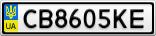 Номерной знак - CB8605KE