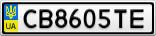 Номерной знак - CB8605TE
