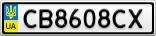Номерной знак - CB8608CX