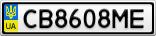 Номерной знак - CB8608ME