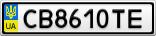 Номерной знак - CB8610TE