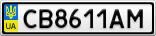 Номерной знак - CB8611AM
