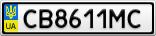 Номерной знак - CB8611MC