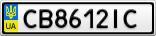 Номерной знак - CB8612IC