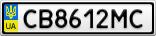 Номерной знак - CB8612MC
