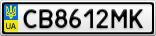 Номерной знак - CB8612MK