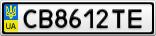 Номерной знак - CB8612TE