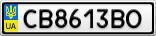 Номерной знак - CB8613BO