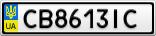 Номерной знак - CB8613IC