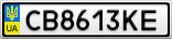 Номерной знак - CB8613KE